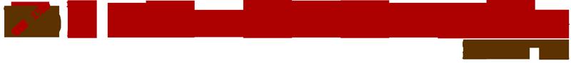 Il Tabaccaio della Stazione Logo